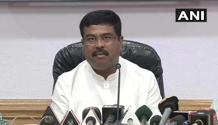 केंद्रीय मंत्री धर्मेंद्र प्रधान बोले, 'BSLC में जल्द शुरू होंगी खनन गतिविधियां'