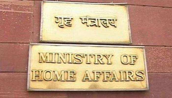 जम्मू-कश्मीर में धारा 370 अस्थाई है: गृह मंत्रालय