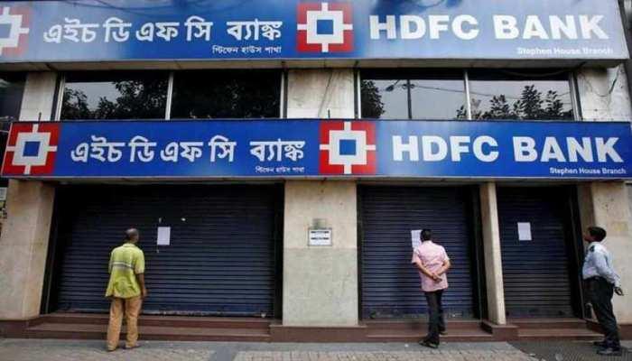 HDFC के ग्राहकों के लिए खुशखबरी, बैंक ने ब्याज दरों में किया बदलाव