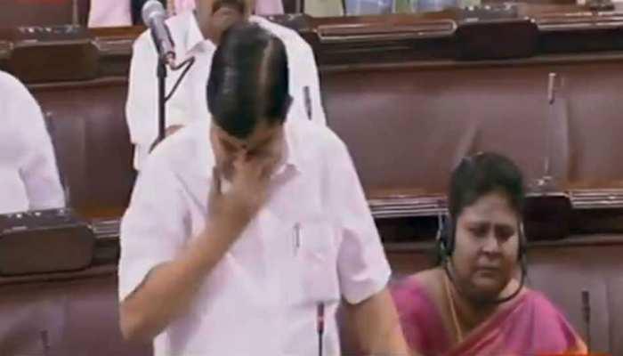 VIDEO: जब राज्यसभा के ये सांसद महोदय भाषण देते वक्त भावुक होकर रो पड़े...