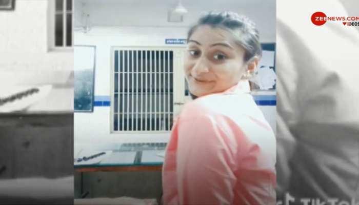 Tik Tok Video: थाने में महिला पुलिसकर्मी ने ऑन ड्यूटी लगाए ठुमके, हुई सस्पेंड