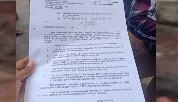 मुंबई: घर दिलाने के नाम पर धोखा, पहले रहने को कहा, अब दिया आदेश- खाली करो