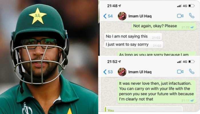 पाक क्रिकेटर इमामुल हक पर कई महिलाओं को धोखा देने का आरोप, व्हाट्सएप चैट वायरल
