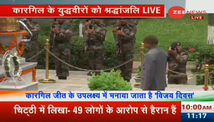 कारगिल विजय दिवस LIVE : राष्ट्रपति रामनाथ कोविंद ने श्रीनगर में दी शहीदों को श्रद्धांजलि