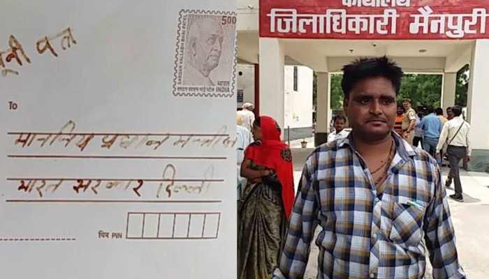 मैनपुरी: बच्चों की बीमारी से टूटा परिवार, मदद के लिए सरकार को लिखा खून से खत