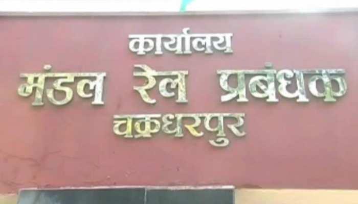 झारखंडः 500 करोड़ की लागत से स्मार्ट बनेगा चक्रधरपुर रेल मंडल का लोडिंग पॉइंट