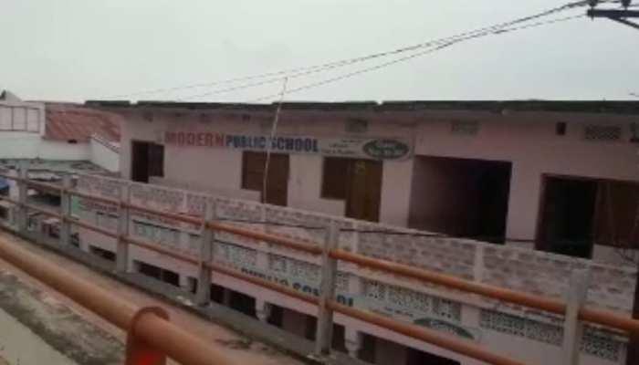 बिहारः स्कूल में 11 हजार वोल्ट करंट की चपेट में आए बच्चे, एक की मौत, एक घायल