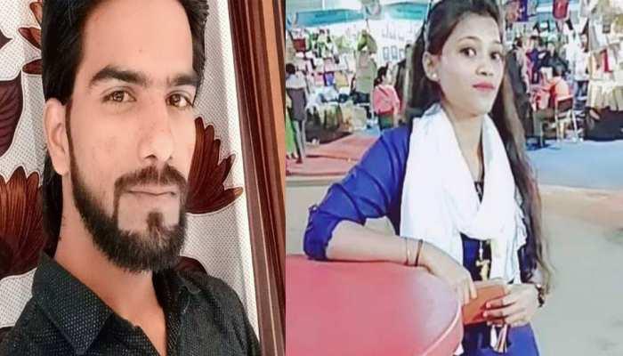 दिल्ली में सिरफिरे आशिक ने बीच सड़क युवती की चाकू से की हत्या, आरोपी को लोगों ने पीटा