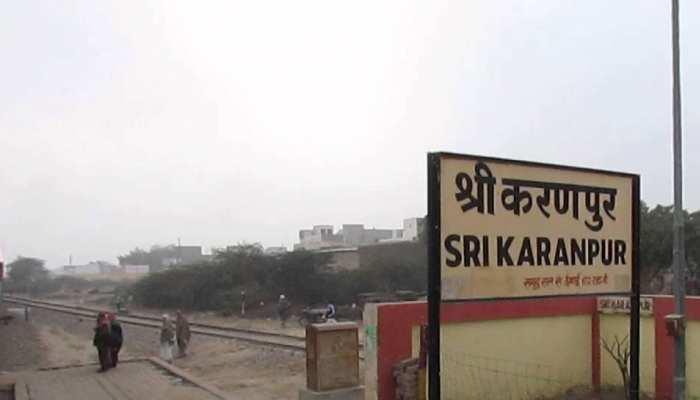 श्रीगंगानगर: श्रीकरणपुर स्टेशन पर चलाया गया स्वच्छता अभियान, सफाई रखने की हुई अपील