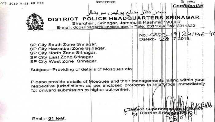 गृह मंत्रालय के रडार पर श्रीनगर की मस्जिदें, SSP ने मांगी सभी की जानकारी