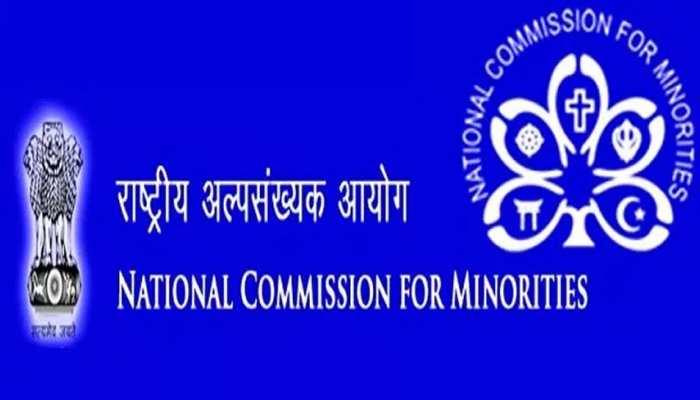 अल्पसंख्यक की परिभाषा तय करने वाली मांग पर बोला आयोग, 'यह हमारा अधिकार क्षेत्र नहीं, सरकार का है'