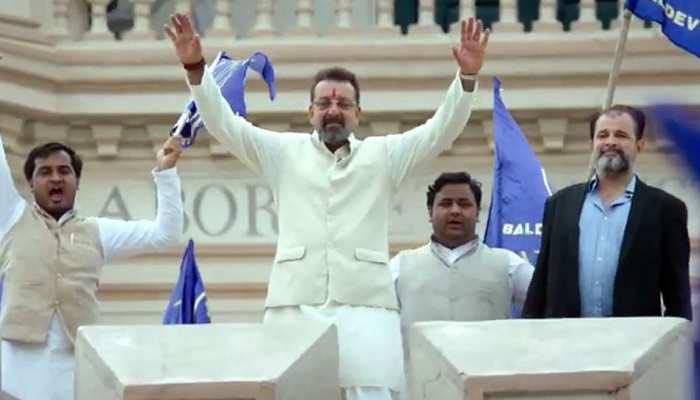 Video: रिलीज हुआ संजय दत्त की 'प्रस्थानम' का टीजर, बोले- 'फैसला करो रामायण या महाभारत'