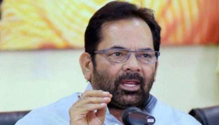 8 राज्यों में हिंदुओं को अल्पसंख्यक घोषित करने की मांग, आयोग ने कहा- मेरे पास अधिकार नहीं