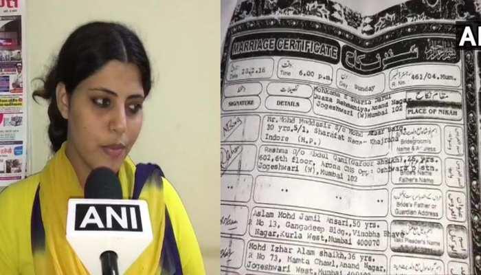 भोजपुरी एक्ट्रेस को पति ने 100 रुपये के स्टांप पेपर पर भेजा तलाकनामा, बोली- 'मुझे यह मंजूर नहीं'