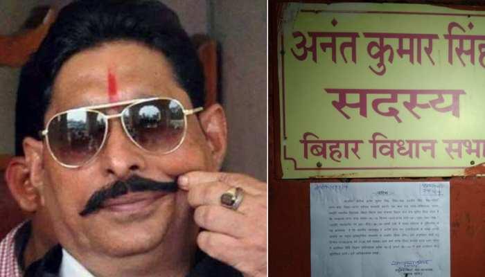 अनंत सिंह के घर पुलिस ने चिपकाया नोटिस, RJD बोली- सरकार कर रही बदले की राजनीति