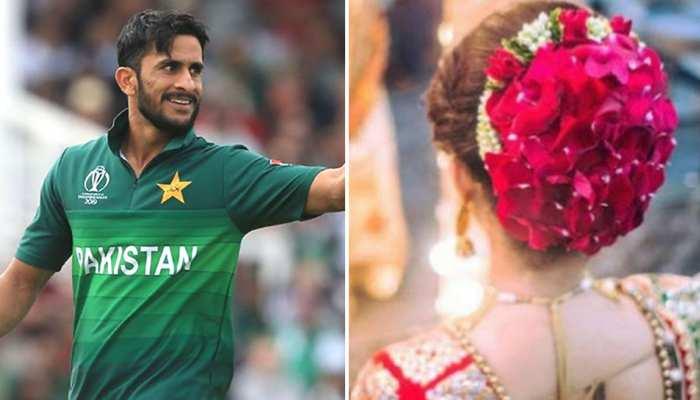 पाकिस्तानी क्रिकेटर हसन अली की इस भारतीय लड़की से होगी शादी, फरीदाबाद से की है इंजीनियरिंग
