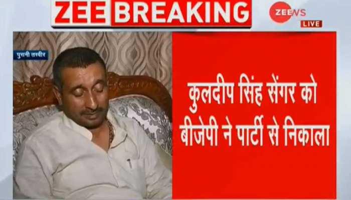 उन्नाव केस: बीजेपी ने विधायक कुलदीप सिंह सेंगर को पार्टी से निकाला, पहले किया था सस्पेंड