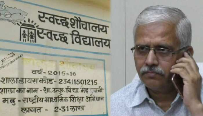 """जबलपुर कमिश्नर का अजीबोगरीब बयान, """"स्कूल की साफ-सफाई की जिम्मेदारी भी छात्रों की होती है"""""""