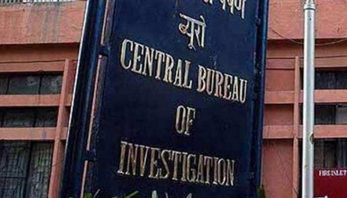 सृजन घोटाला में CBI को बड़ी कामयाबी, इंडियन बैंक का आरोपी चीफ मैनेजर गिरफ्तार