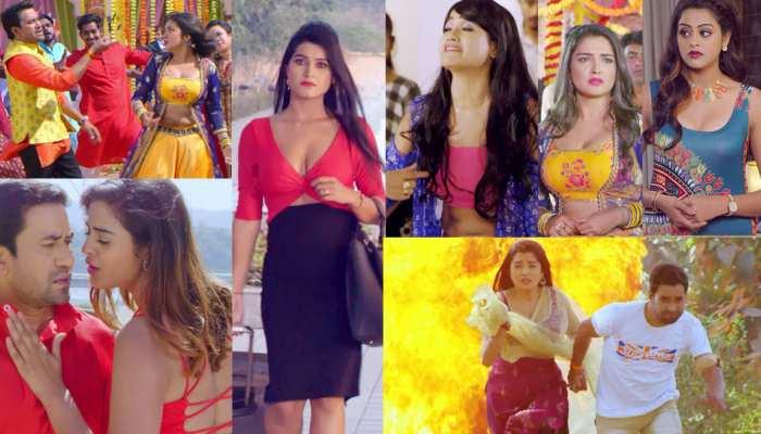 Bhojpuri Video Film: प्यार, एक्शन और ड्रामा से भरपूर है निरहुआ की फिल्म 'लल्लू की लैला', यहां देखें ट्रेलर