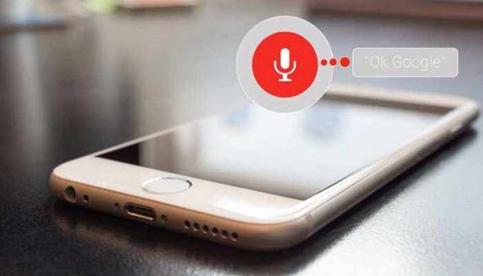 राहत वाली खबर, अब गूगल और एपल नहीं सुनेंगे आपके बेडरूम की बात