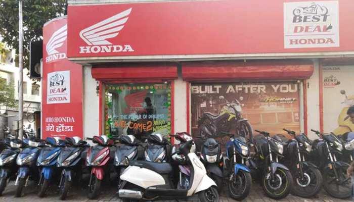 Honda ने Activa समेत 50 हजार टू-व्हीकल रिकॉल किए, ऐसे चेक करें कहीं आपका तो नहीं