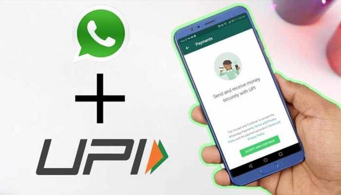 WhatsApp पेमेंट सर्विस पर सुप्रीम कोर्ट ने RBI से मांगा जवाब
