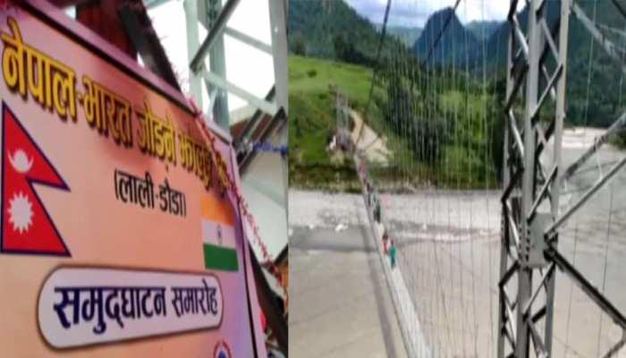 भारत-नेपाल के बीच शुरू हुआ झूला पुल, 50 गांवों को मिलेगा फायदा