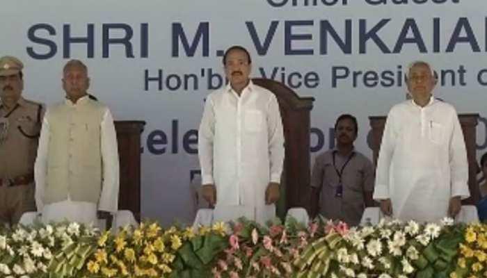 पटना पहुंचे उपराष्ट्रपति, पटना यूनिवर्सिटी के लाइब्रेरी के शताब्दी समारोह में होंगे शामिल