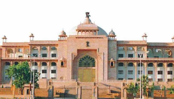 राजस्थान: काउंसिल के गठन की मांग पर फिजियोथेरेपिस्ट आज करेंगे विधानसभा का घेराव