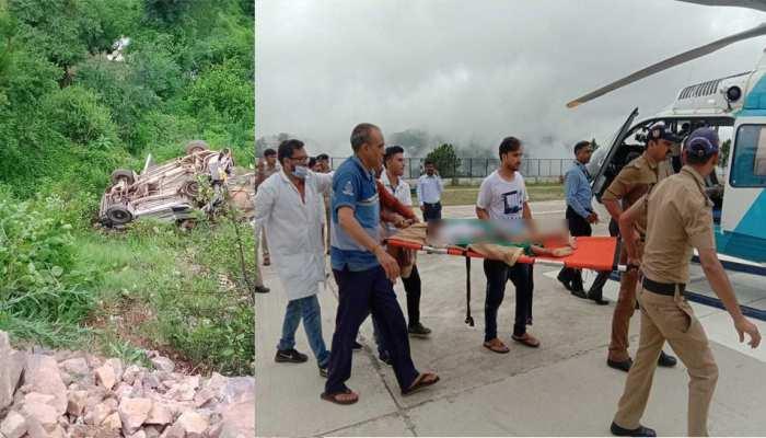 टिहरीः खाई में गिरी वैन, 9 छात्रों की मौत, गंभीर रूप से घायलों को एयरलिफ्ट कर ऋषिकेश भेजा गया