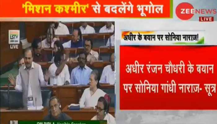कश्मीर को UN से जोड़ने वाले अधीर रंजन चौधरी के बयान पर सोनिया गांधी ने जताई नाराजगी