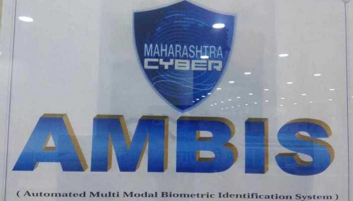 मुंबई: अब अपराधियों की आएगी शामत, पुलिस के इस सॉफ्टवेयर से खुल जाएंगे सारे राज