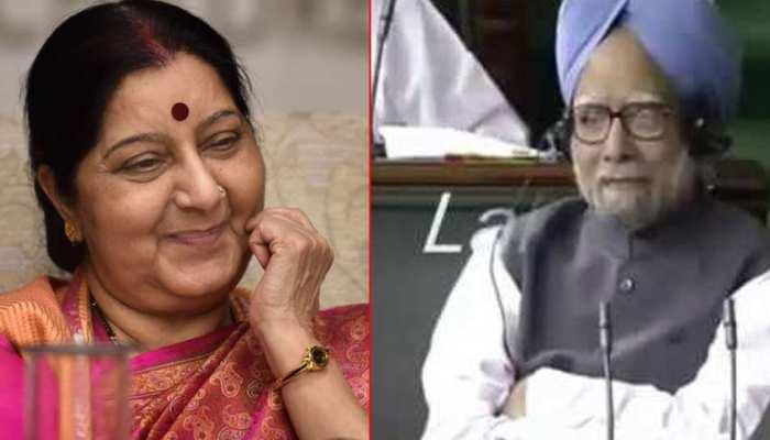 ...जब सुषमा स्वराज ने दिया मनमोहन सिंह को शायराना जवाब, संसद में गूंजे थे ठहाके