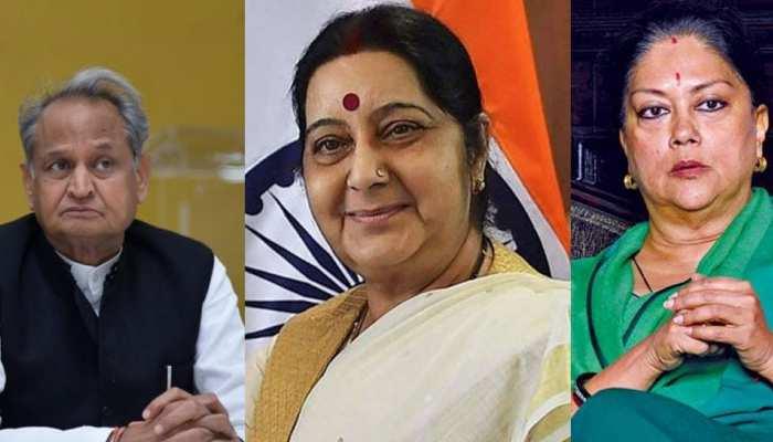 राजस्थान: सुषमा स्वराज के निधन पर CM अशोग गहलोत, वसुंधरा राजे ने जताया शोक