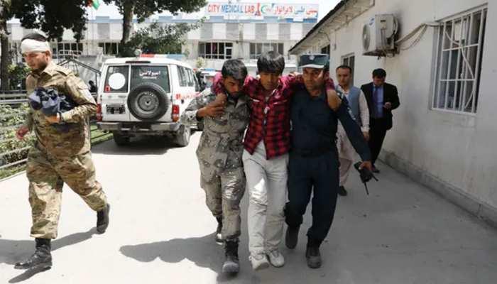 अफगानिस्तान: काबुल विस्फोट में 18 मरे, 100 से अधिक घायल
