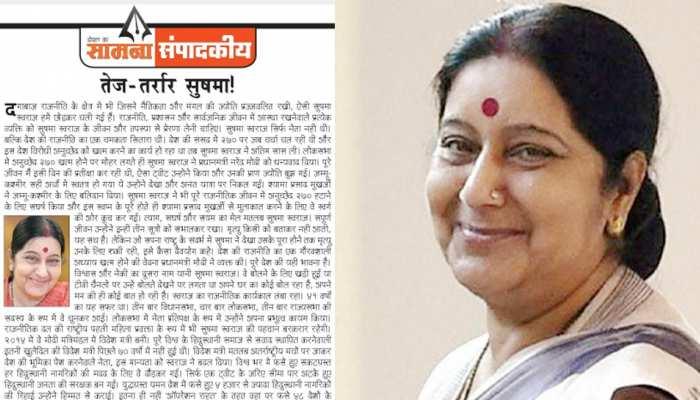 शिवसेना ने सामना में किया सुषमा को याद, बताया-'राजनीति का एक चमकता सितारा'