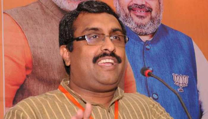 अनुच्छेद 370 हटने से पाक परेशान, राम माधव बोले- 'पाकिस्तान को प्रतिक्रिया देने का हक नहीं'