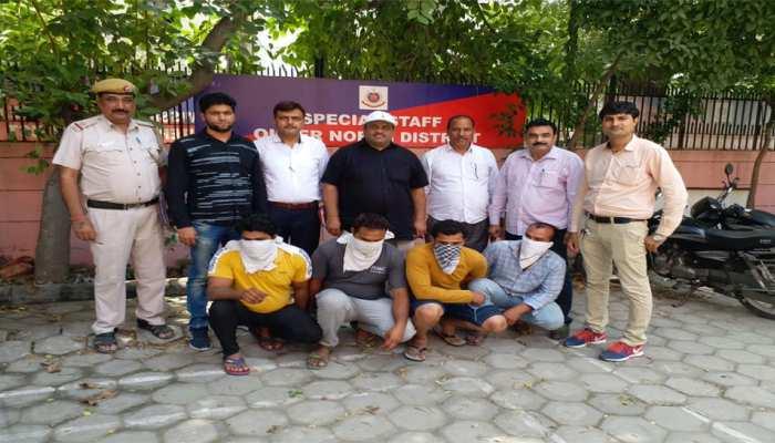 दिल्ली: लूटपाट के आरोप में इंटरनेशनल गोल्ड मेडलिस्ट रेसलर सहित 4 गिरफ्तार