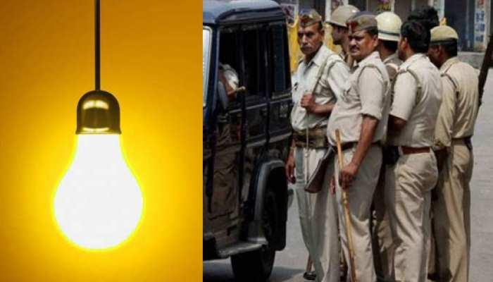 बकरीद और रक्षाबंधन पर UP में नहीं जाएगी बिजली, सुरक्षा व्यवस्था बनाए रखने के निर्देश