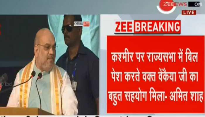 मोदी जी ने J&K को अनुच्छेद 370 से मुक्त किया, अब वहां आतंकवाद भी खत्म होगा : अमित शाह