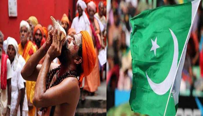 पाकिस्तान को सबक सिखाने के लिए साधु आए आगे, कहा- नहीं खाएंगे PAK का सेंधा नमक