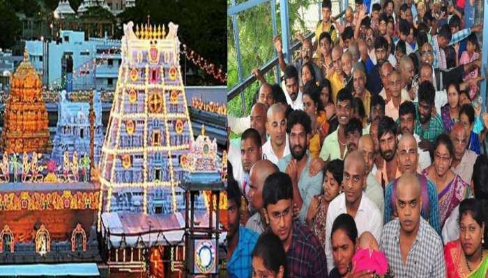 तिरुपति बालाजी मंदिर में आज भी लगी 1 KM लंबी लाइन, कल 1 लाख भक्तों ने किए दर्शन