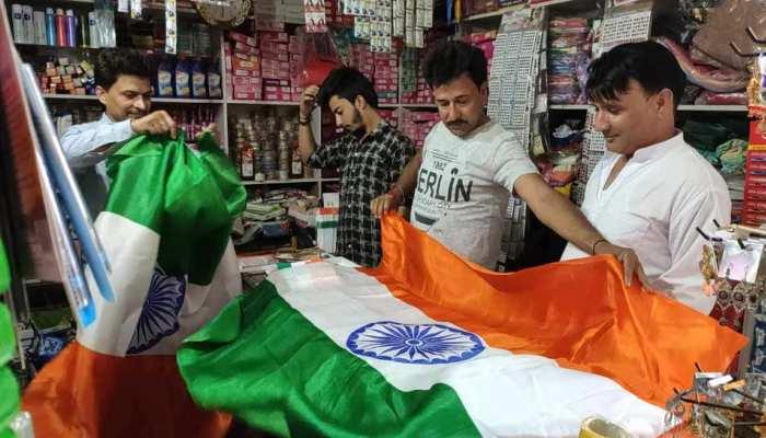 जम्मू-कश्मीर में बढ़ी तिरंगे की मांग, लोग बोले- सही मायनों में अब मिली आजादी