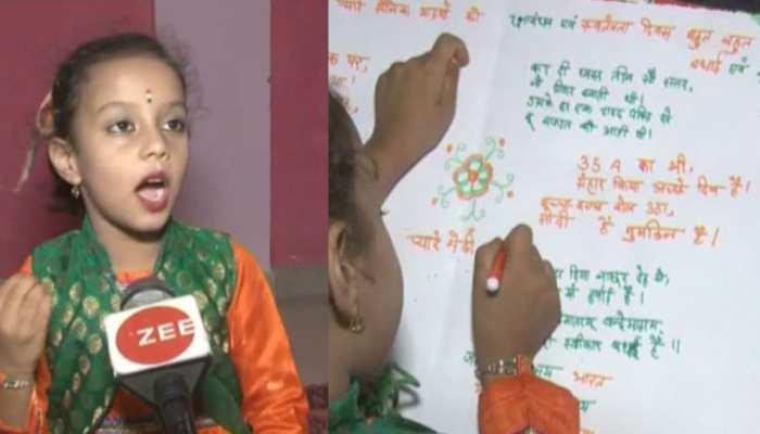 MP की मासूम बच्ची ने कश्मीर को लेकर पीएम मोदी के लिए लिखी कविता, भेजी राखी
