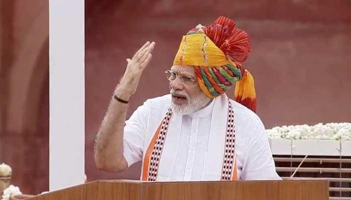 73वां स्वतंत्रता दिवस, '100 लाख करोड़ रुपया आधुनिक इंफ्रास्ट्रक्चर के लिए लगाया जाएगा'