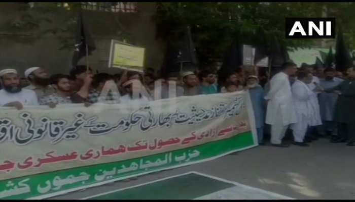 जैश-ए-मोहम्मद ने कश्मीर में जिहाद की धमकी दी, 370 हटाने के विरोध में किया प्रदर्शन