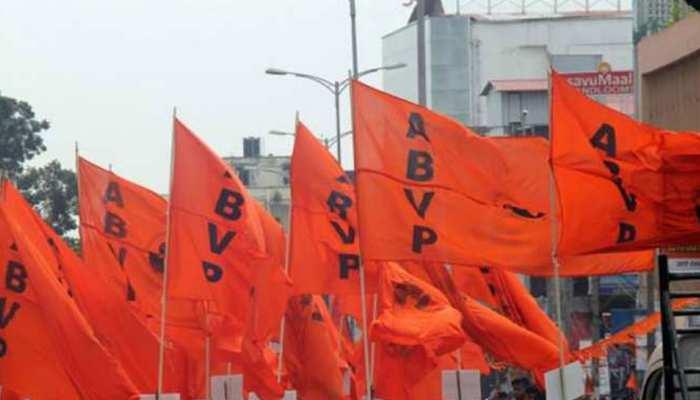 कोटा: छात्रसंघ चुनाव को लेकर राजनीतिक हलचल तेज, ABVP ने घोषित किया प्रत्याशी
