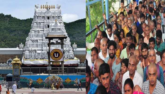 तिरुपति मंदिर में उमड़ा भक्तों का सैलाब, घंटों लाइन में लगकर बालाजी के दर्शन कर रहे हैं श्रद्धालु