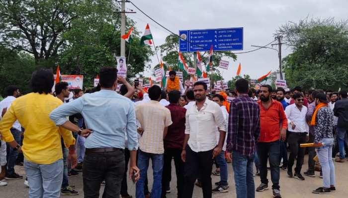 राजस्थान: छात्रसंघ चुनाव के लिए यूनिवर्सिटी प्रशासन ने जारी की आचार संहिता अधिसूचना